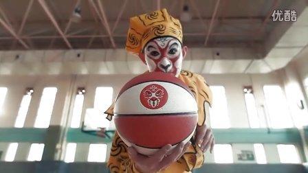 花式篮球微电影【寻找猴拳】