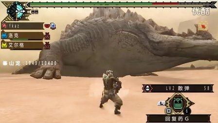 【怪物猎人P3】娱乐解说Ep19:狩猎千年老鳄鱼