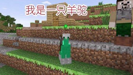 天骐的minecraft我的世界我是一只小羊驼ep23 探索人工矿洞
