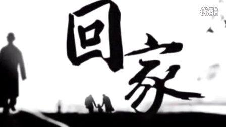 2016回家过年  库伦我的家   市平谷区 ==》 通辽市库伦旗  全程700公里自驾行 日夜兼程 陪父母欢欢喜喜过大年 永兴家园-时光永存  库伦之行