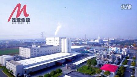 【企业宣传片】  无锡确成硅化学股份有限公司-找无锡茂禾传媒