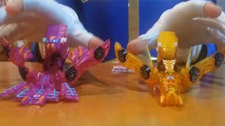 【魔力玩具秀】银丝奇蛛, 刺灵狂蜂 对比 魔幻车神自动爆裂变形玩具车机器人