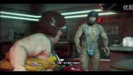【丧尸围城3】娱乐解说Ep08:丁字裤决战吃货大妈