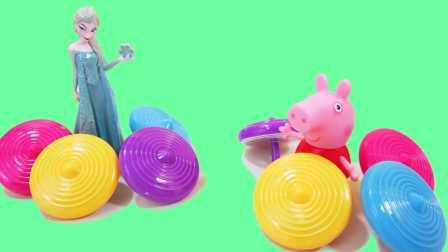 早教 粉红猪小妹斗战艾莎公主 彩色陀螺对抗 认颜色 学英文