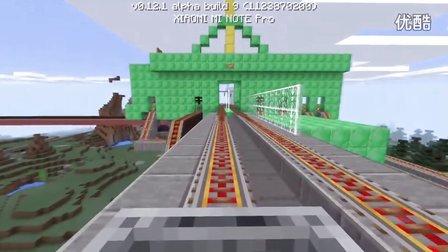 我的世界 MC PE 高铁试乘视频 终极版【兼教程】【重操旧业~火车站】(请看到最后,有回忆篇)