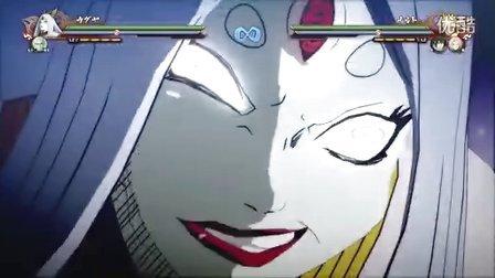 【火影忍者究极风暴4】奥义集【完全版】