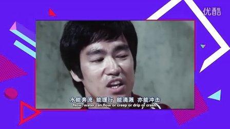 自频道来了02:李小飞-不读金庸的老板不是好编剧