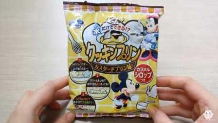 【喵博搬运】【日本食玩-可食】焦糖布丁<( ̄ˇ ̄)/