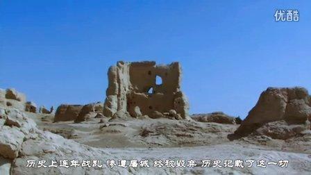 吐鲁番之行 看世界最完美的废墟-交河故城