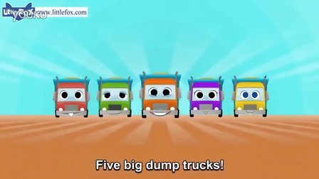 五辆大卡车Five Big Dump Truck-Little Fox英文儿歌