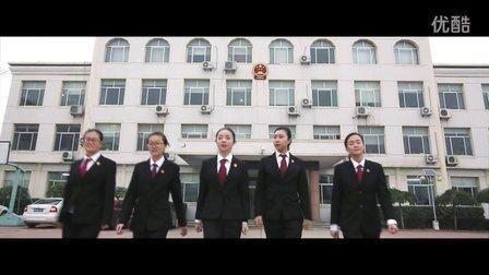 德州彩虹伞系列微电影《不一样的爱》----陵城区人民法院出品