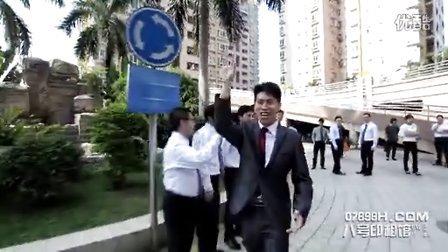 东莞婚纱电影,婚礼主题拍摄,结婚MV,南城八号摄影