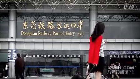 东莞婚礼电影、东莞婚礼跟拍,东莞高清MV