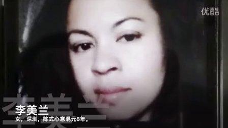 首届太极养生拳友会好声音参赛选手介绍