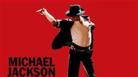 迈克尔杰克逊1997.8.29演唱会