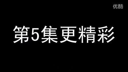 【第4集】2014一路欢乐318车队骑行川藏线西藏 泸定-康定 川藏骑行