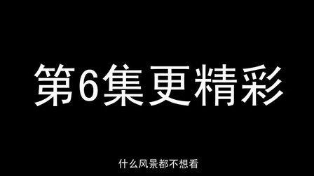 【第5集】2014一路欢乐318车队骑行川藏线西藏 康定-折多塘 川藏骑行