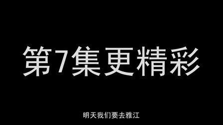 【第6集】2014一路欢乐318车队骑行川藏线西藏 折多塘-折多山-新都桥 川藏骑行