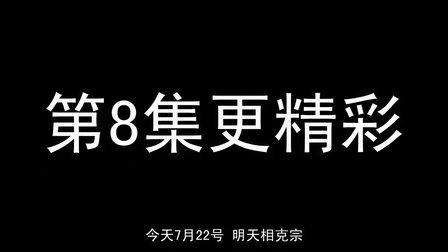 【第7集】2014一路欢乐318车队骑行川藏线西藏 新都桥-高尔寺山-雅江 川藏骑行