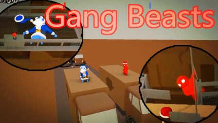 【XY小源&屌德斯】Gang Beasts 基佬大乱斗 圣诞老人与圣诞小丁丁的游玩