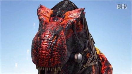 【肉搏快乐】方舟:生存进化519 精英星尾兽 极速系