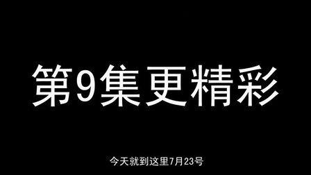 【第8集】2014一路欢乐318车队骑行川藏线西藏 雅江-相克宗村 川藏骑行