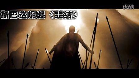 【幽灵】罗马2全面战争 斯巴达崛起《完结》最后的决战!最终达成军事胜利~荣耀属于每个斯巴达人!