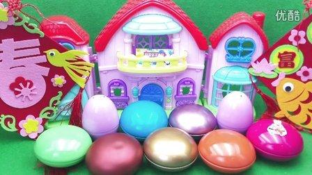 月采亲子游戏 2016 五彩惊喜蛋拆蛋玩具 164 五彩惊喜蛋拆蛋玩具