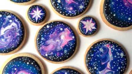 【喵博搬运】【食用系列】银河系糖霜饼干(〃` 3′〃)