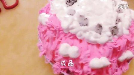 【Y】佑果Baking—超有粉红色少女心的有点像裙子的奶油蛋糕😂