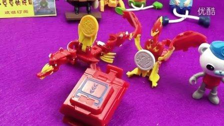 魔币精灵 火龙兽vs金翎兽 玩具试玩 海底小纵队 大头儿子小头爸爸 小黄人大眼萌 神魄之赤焰雄狮