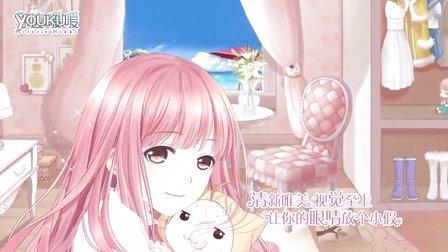 《奇迹暖暖》官方宣传片-献给女孩的奇迹与梦想