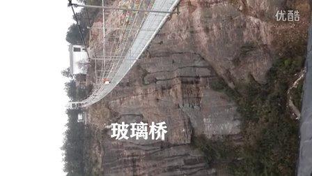 石牛寨_玻璃桥2016.02