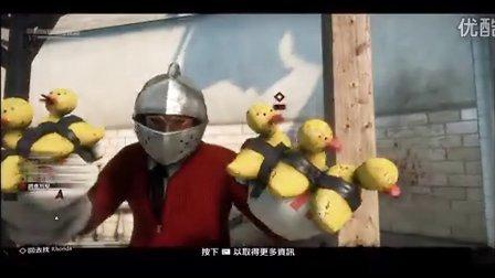 【丧尸围城3】娱乐解说Ep13:无比欢乐的长毛象与飞机舒克