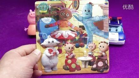 花园宝宝 智力拼图 早教玩具 小猪佩奇 粉红猪小妹 小黄人大眼萌 珀利变形警车 汽车人玩具 海底小纵队 爱探险的朵拉