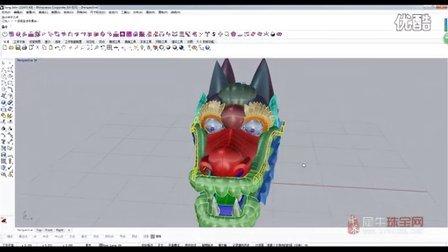 犀牛(Rhino)及Matrix珠宝培训,龙头建模教程(锋界公开课)
