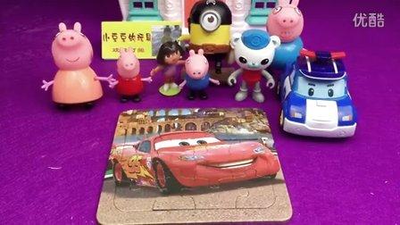 迪士尼 汽车总动员 赛车总动员 智力拼图 早教玩具 海底小纵队 巴克船长 小猪佩奇 朵拉历险记 韩国警车珀利