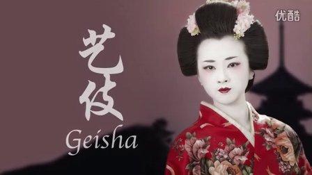 香港著名星級化妝造型師 Amy Gao 示範日本艺伎化妝
