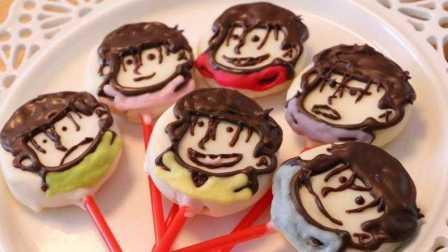 【喵博搬运】【食用系列】阿松棒棒糖蛋糕o(〃'▽'〃)o