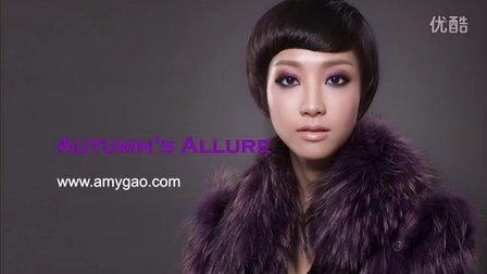 香港著名星級化妝造型師 Amy Gao 示範彩妝 Autumn's Allure 秋天的魅力