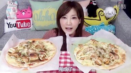 【木下大胃王】试着在披萨上面加上起士汉堡当配料!-木下佑香、大胃王、吃货、美食、木下佑哗、木下祐曄、木下佑晔、木下ゆうか、ゆうかちゃん