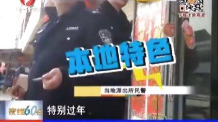 记者枞阳某镇采访,遭饭店宰客,官场相互推诿!