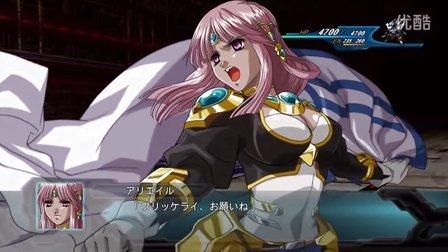 【机战世界】第二次OG战斗画面集锦:阿莉艾尔-继魂者