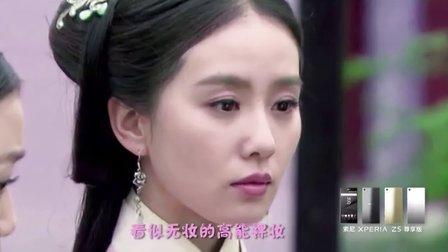 第三十一期:刘诗诗绝美古装俘获霍建华