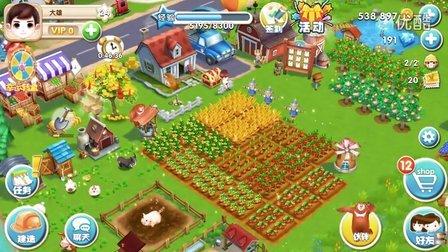 【第31期】熊出没之熊大农场 熊大熊二制作黑莓果酱和草莓果酱 游戏殿堂
