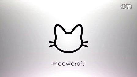 Meowcraft喵服2016·预告片