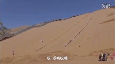 宁夏沙坡头印象(5A级景区)