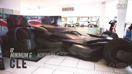 《蝙蝠侠大战超人》蝙蝠战车