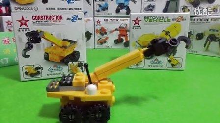 宣宇爱玩亲子游戏 2016 星钻积木 工程车总动员 积木玩具 挖掘机玩具 226 星钻积木 工程车总动员