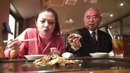 北海道正宗御好烧 烧法教给你